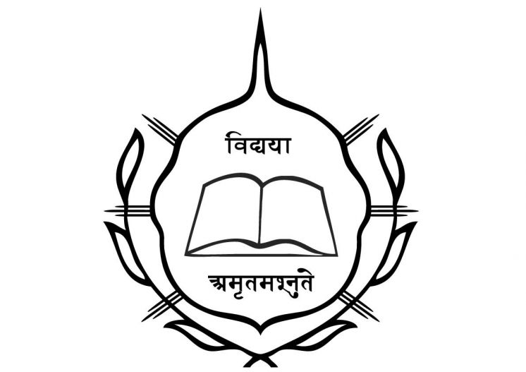 MARATHI DAY 2019- (Annual Activities)